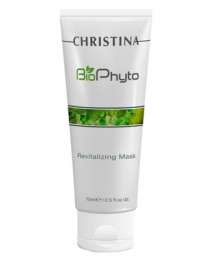 Bio Phyto Revitalizing Mask Срок 07.20